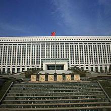 济南市政府行政中心