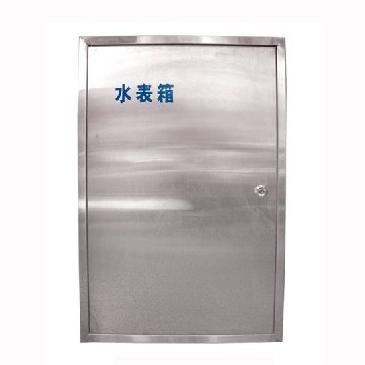 不锈钢水表箱